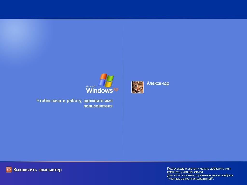 Настройка локальной сети в Windows XP  Энциклопедия Windows