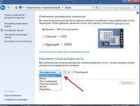 Как на ноутбуке сделать нормальное разрешение экрана