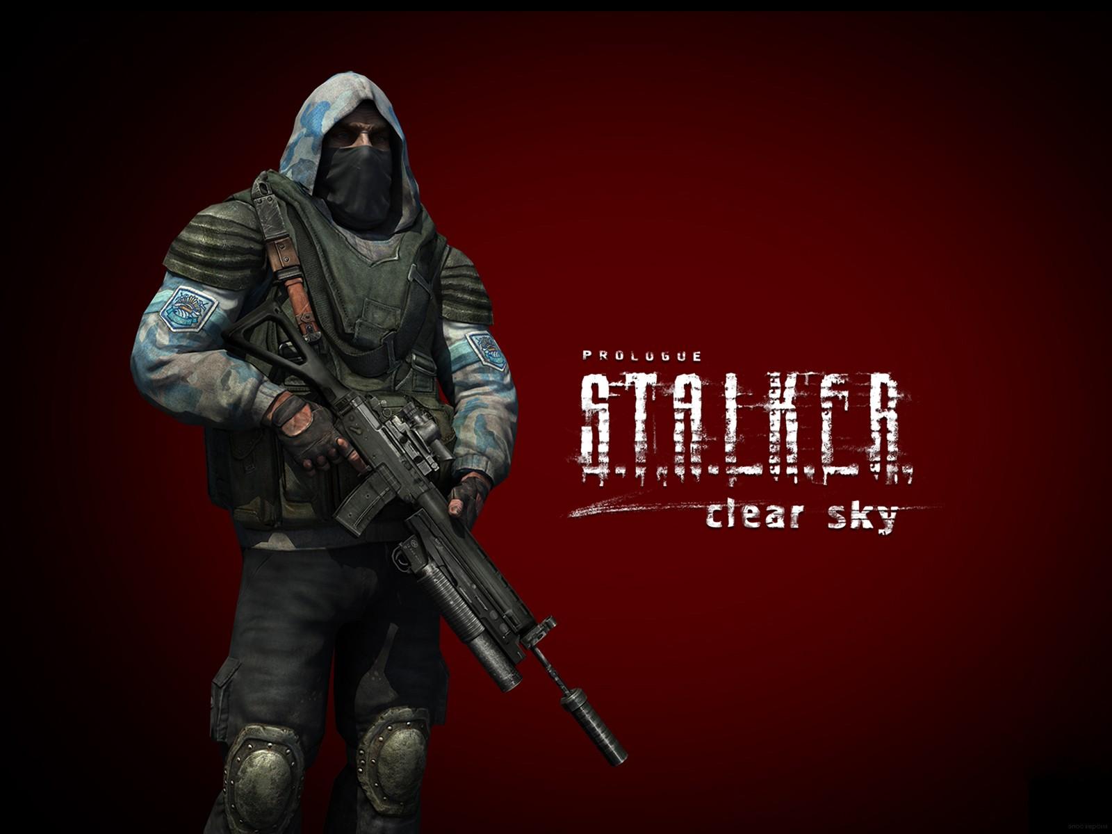 Описание Одна из самых захватывающих игр современности - Сталкер