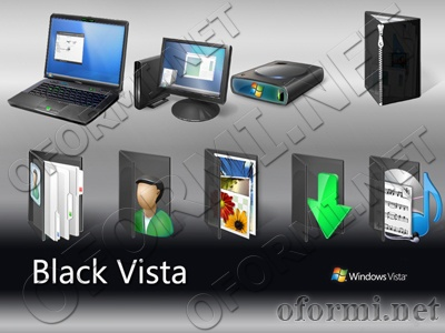Black Vista icon