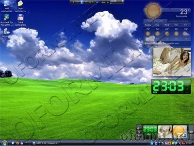 Yahoo Widget Engine 4.5.1