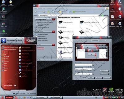 Hyperdesk Crysis Warhead