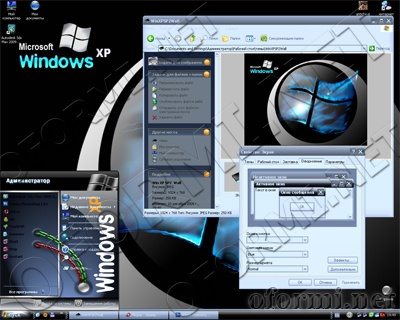 Windows xp sp2 wall
