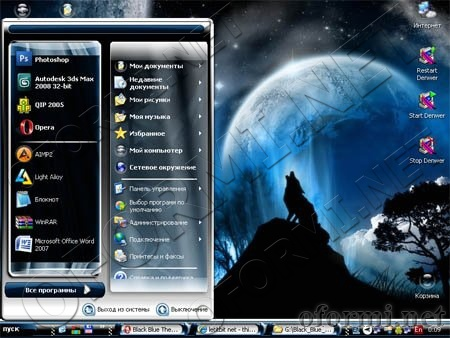 Black Blue Theme
