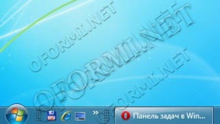 Панель задач в Windows 7 как в Windows XP? [Видео]
