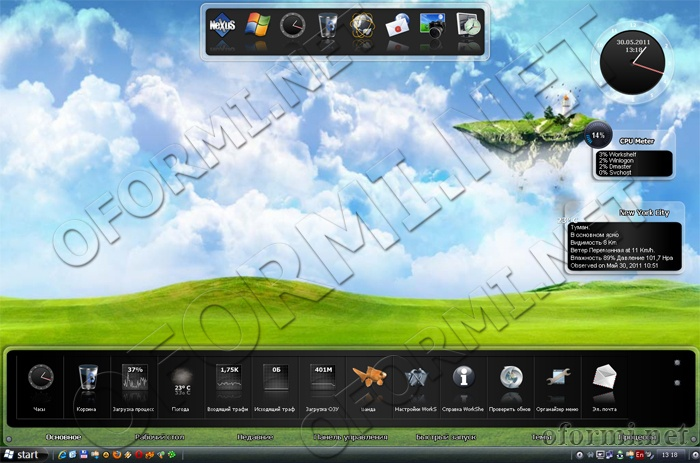 Android Programa Dlya Windows 7