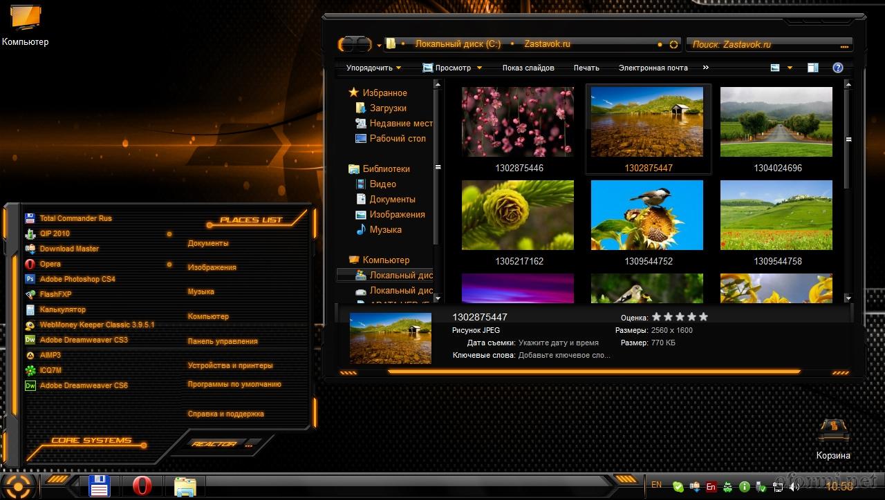 Скачать Темы Для Windows 7 С Автоматической Установкой