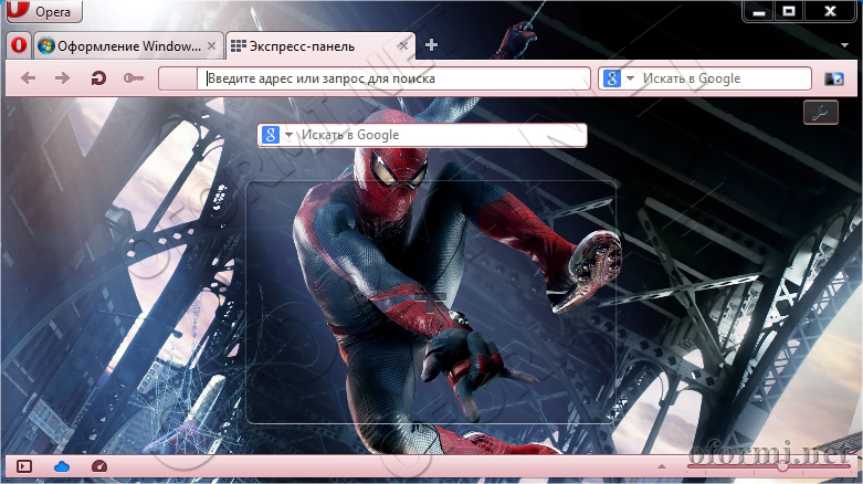 Spiderman amazing