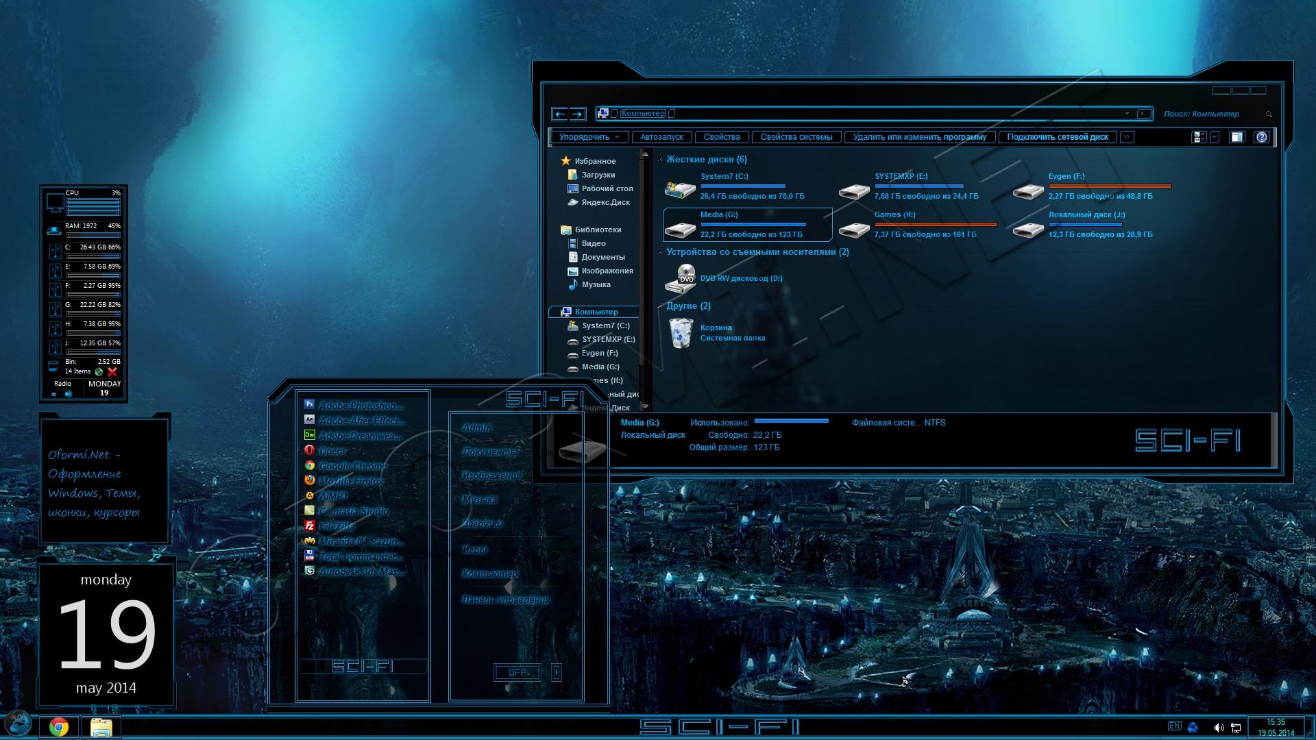 Как украсить рабочий стол windows 7 без программ