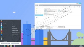 Flattastic Theme For Windows 7
