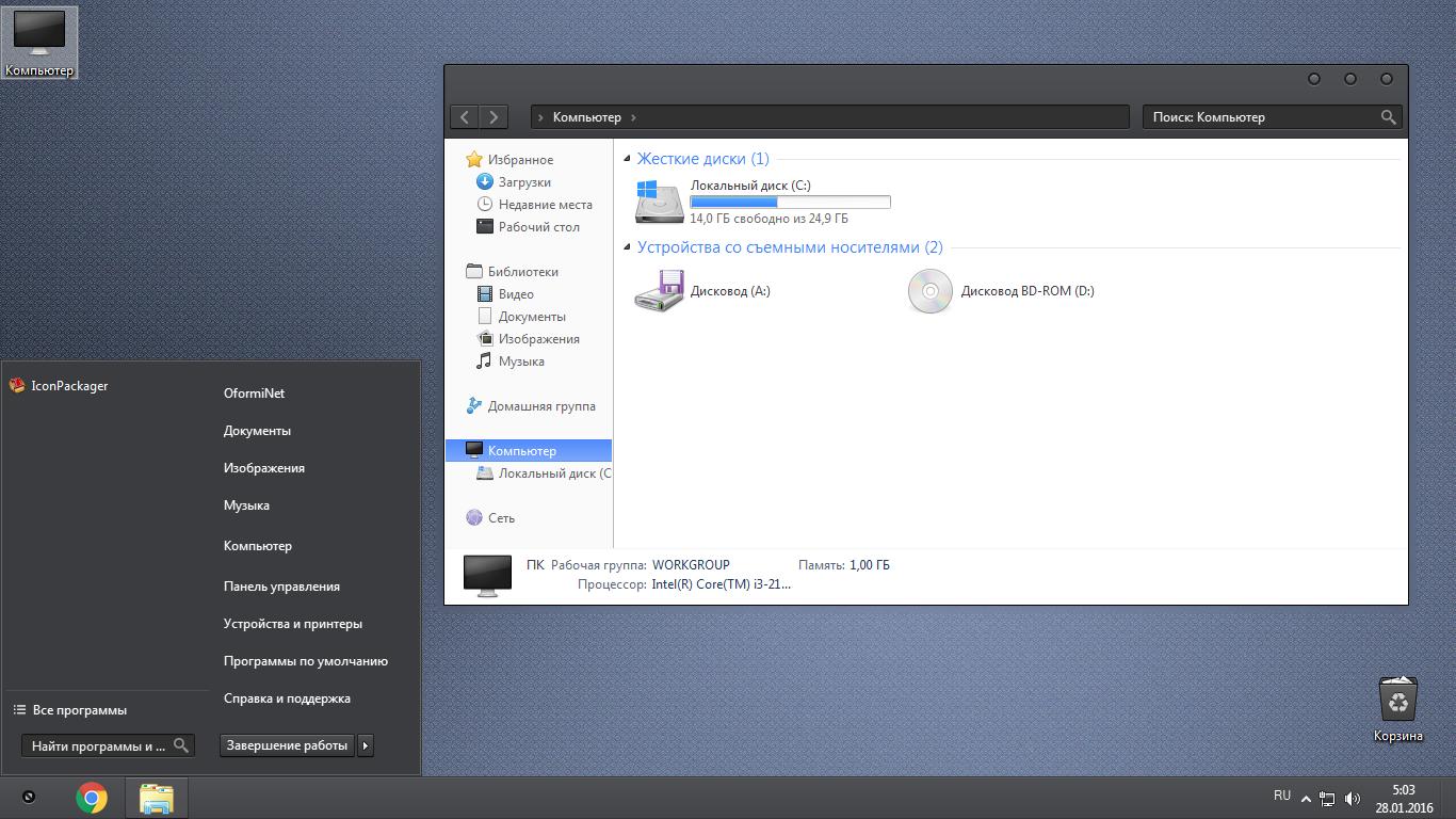 скачать темы для windows 7 с автоматической установкой торрент